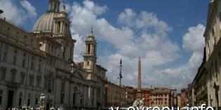 Церковь Святой Агнессы на пьяцца Навона  в Риме