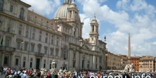 Популярные туристические районы Рима