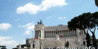 Фото памятнику Виктору Эммануилу-II в Риме