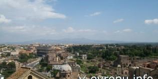 Правила  туриста в путешествии по Риму