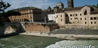 История острова Тиберина в Риме