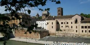Легенды острова Тиберина в Риме