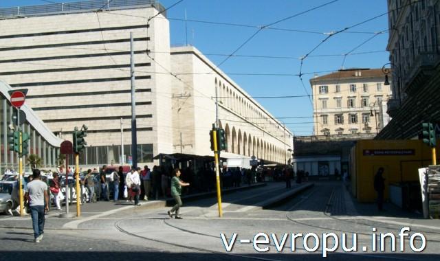 Рим. Жд вокзал Термини. Фото. Трамвайные линии проходят рядом с вокзалом