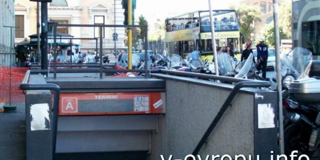 Фото метро и электричек в Риме