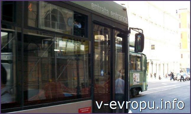 Автобусы Рима. Фото.