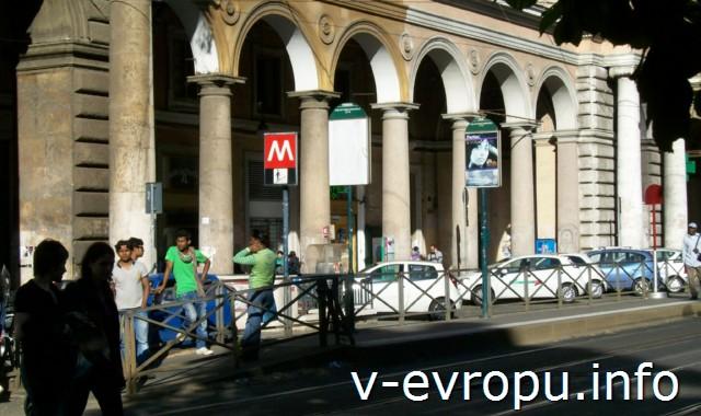 Рим. Метро и электрички. Фото. Знак метро