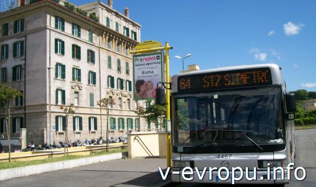 Автобусная остановка в Риме и рейсовый автобус