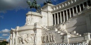 Памятник  Виктору Эммануилу-II в Риме