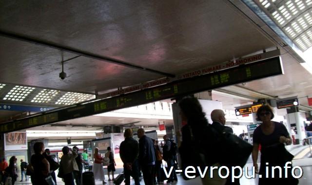 Рим. Жд вокзал Термини. Выход к пригородным поездам