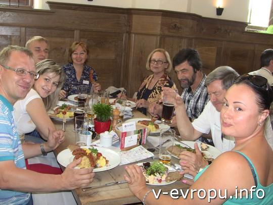 Живая встреча в Мюнхене: за столом - старые знакомые