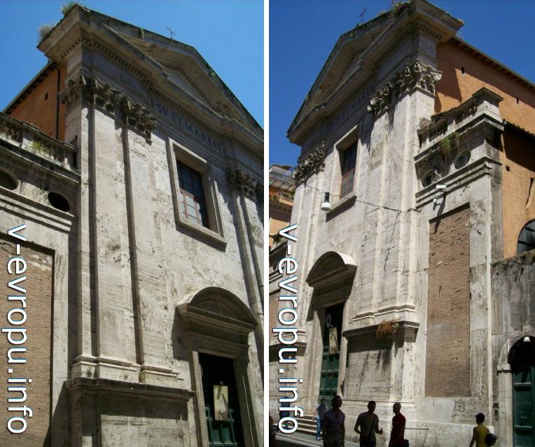 Церковь  Джезу э Мария ин виа Лата в Риме (Chiesa dei Santi Nomi di Gesù e Maria  in via Lata)