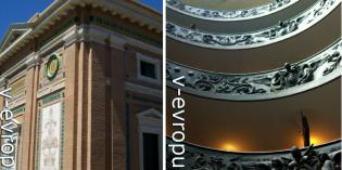 Лестница Момо в Ватикане