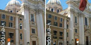 Basilica Santi Ambrogio e Carlo в Риме