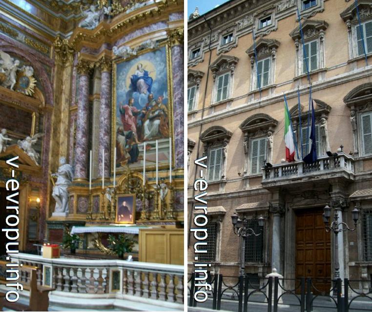 Слева:Рим.Запрестольный образ базилики Санти Амброджо э Карло на виа дель Корсо. Справа: фасад палаццо Мадама (середина 17 века)