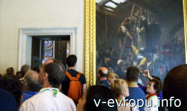 Ватиканские Музеи. Зал Собиески