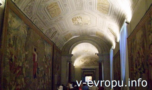 Зал Гобеленов в Ватиканском Музее