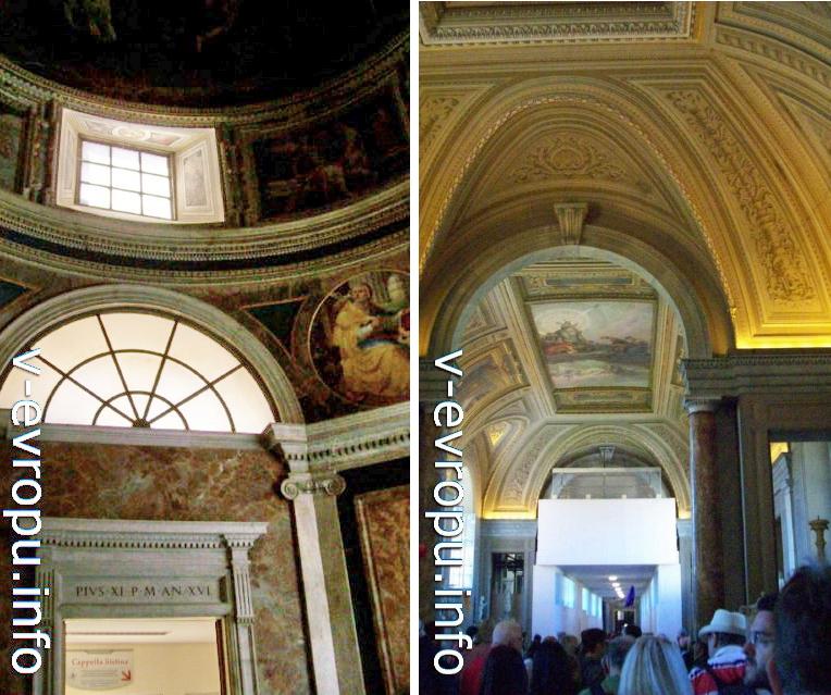 Музеи Ватикана. Апартаменты Пия-V