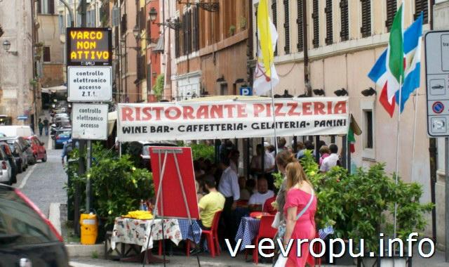 Еда в Риме. Пиццерия