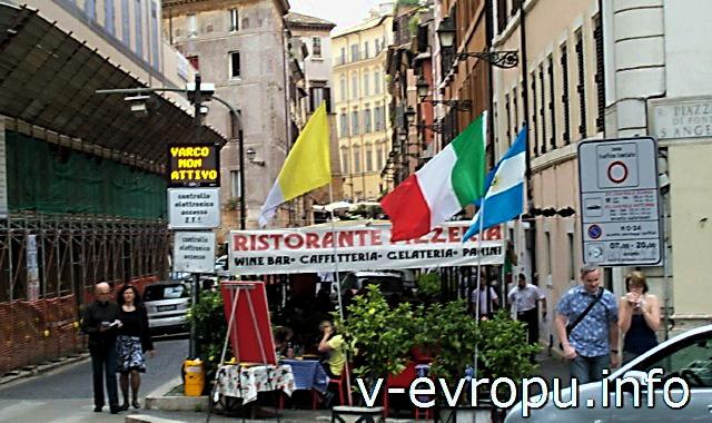 """Цены на еду в Риме. Дешевая пиццерия с """"маргаритой"""" за 5 евро"""