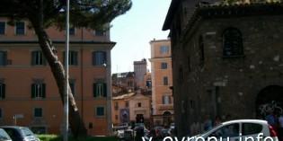 Фотографии Рима в районе Трастевере