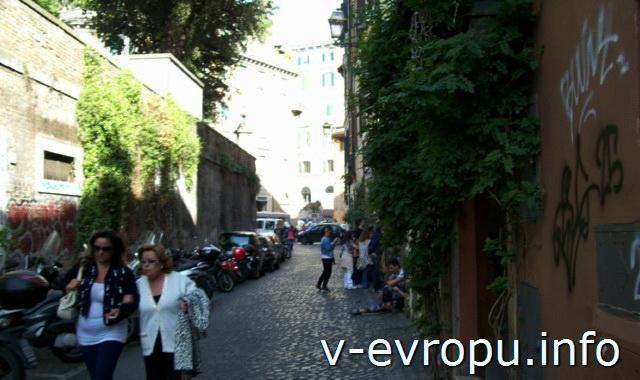 Рим для туристов: самые популярные районы города. Фото. Виа делла Ренелла в районе Травестере