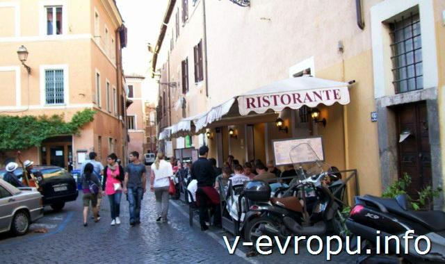 Еда в Риме. Ресторан в районе Трастевере