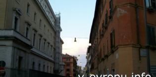 Фото Рима ночью