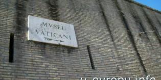Музеи Ватикана на практике
