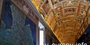 Галерея Карт в Музее Ватикана