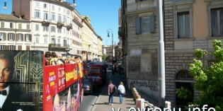 Экскурсии по Риму на автобусе