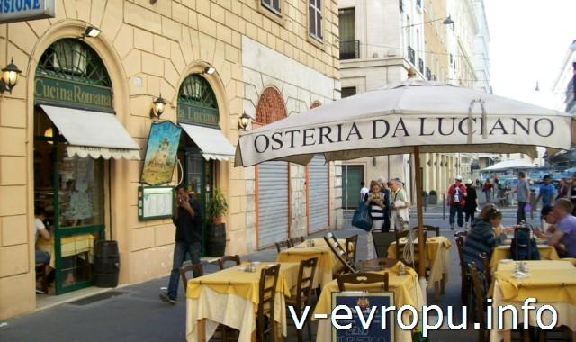 Еда в Риме. Остерия недалеко от жд вокзала Термини. Здесь дешевая еда, но отвратительное обслуживание