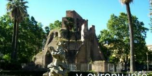 Парк на Эсквилинском холме в Риме