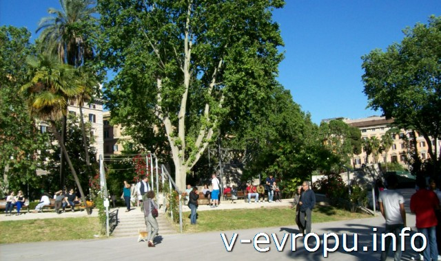 Рим. Парк имени Николы Калипари на площади Виктора Имануила