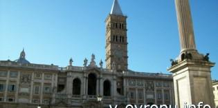 Интерьер и реликвии Базилики Санта Мария Маджоре в Риме