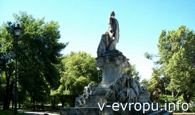 Парк Боргезе в Риме. Памятник Гёте