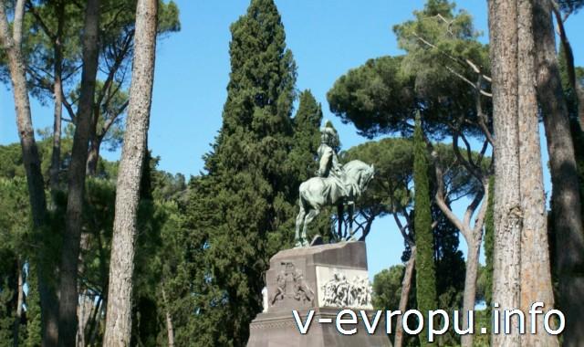 Памятник Умберто-I в Парке Боргезе