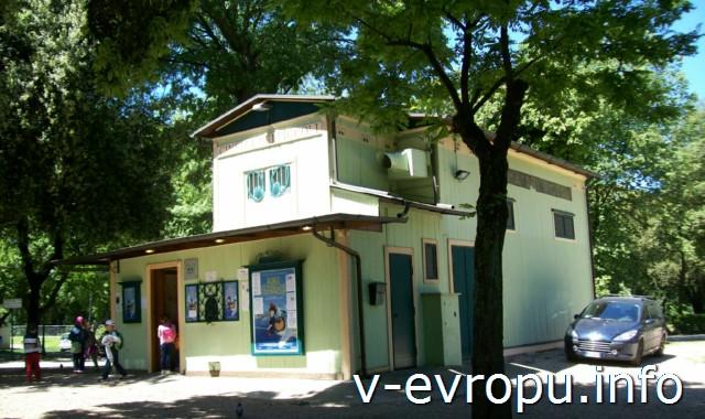 Дом Кино в парке Виллы Боргезе