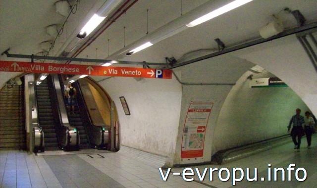 """На выходе из метро """"Площадь Испании"""" к Вилле БОргезе можно свернуть вот по этому """"правому"""" переходу и выйти наверх через мини-торговый центр"""