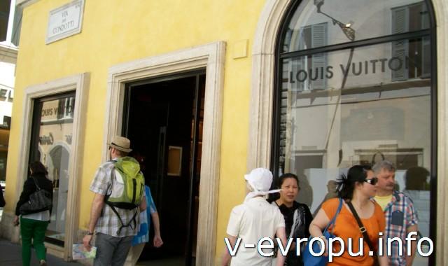 Рим для туристов: самые популярные районы города. Фото. Самая дорогая улица Рима - виа Кондотти