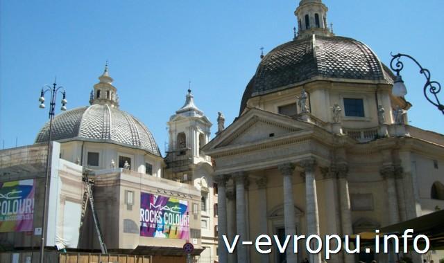 Церкви-Близнецы в Риме на виа дель Корсо. Слева Санта Мария ин Монтесанто, справа Санта Мария деи Мариколи