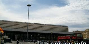 Преимущества жд вокзала Термини в Риме