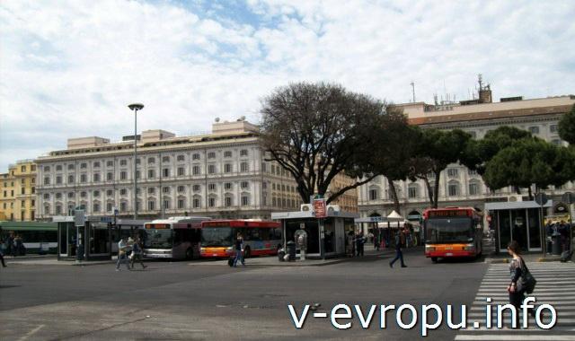 Рим. Жд вокзал Термини: преимущества. БОльшая автобусная остановка рядом с центральным входом в Термини