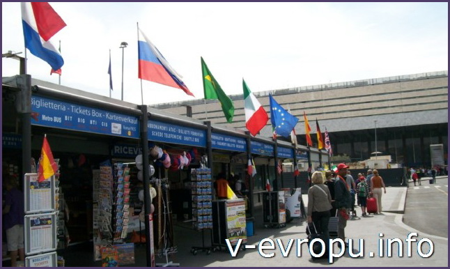 """Рим. Жд вокзал Термини: преимущества.Киоски с сувенирами и туристической """"мелочью"""" на площади перед вокзалом"""