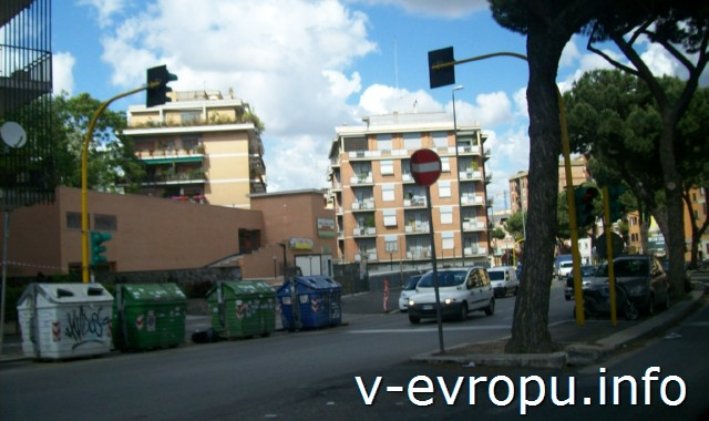 Рим для туристов: самые популярные районы города. Фото. Спальный район Рима Баттистини