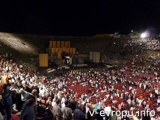Живая встреча в Вероне: Арена, антракт