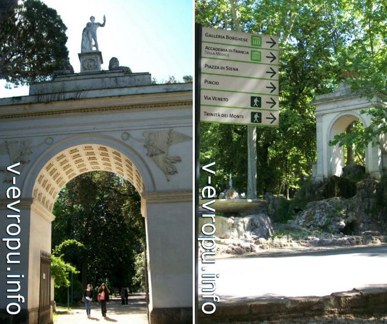 Триумфальная арка Септимия Севера в Парке виллы Боргезе