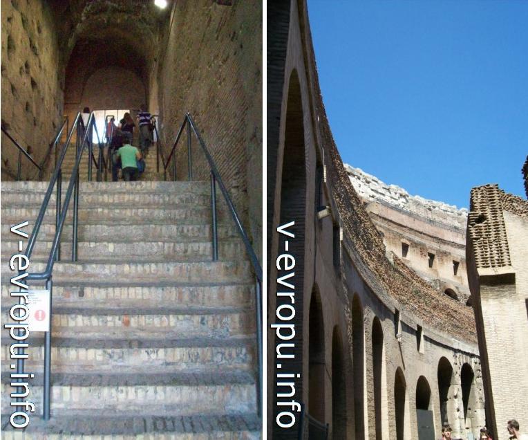 Лестницы на этажи в Колизее с очень высокими ступеньками, а подъемные лифты порой не работают.
