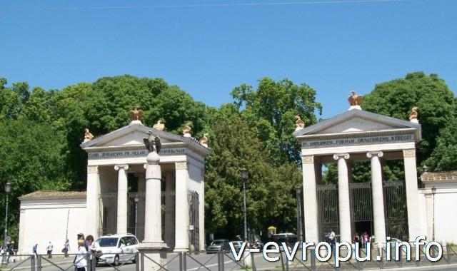 Площадь Фламиния - к северу от площади дель Пополо