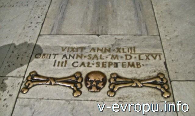 Гробница, вделанная в мраморный пол в церкви Санта Мария дель Пополо