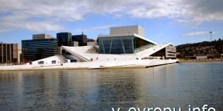 Самостоятельное путешествие по Осло и Бергену